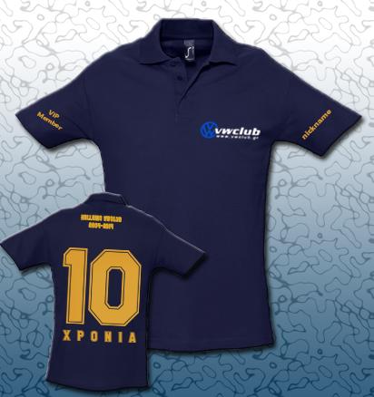 10years-tshirt.png