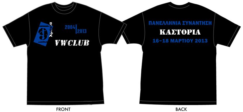 T-Shirt-2013-Kastoria-Polo.jpg