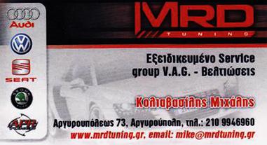 mrd-tuning.jpg