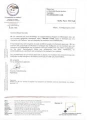 """Επιστολή από """"ΤΟ ΧΑΜΟΓΕΛΟ ΤΟΥ ΠΑΙΔΙΟΥ"""""""