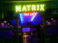 MATRIX NET CAFE ARTA
