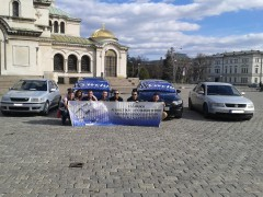 5th VW Club Fest, Sofia Bulgaria, 15-16/3/2014