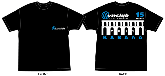 T-Shirt-15Years-Maketa.png