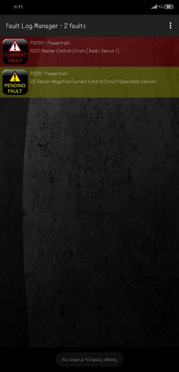 Screenshot_2019-07-01-16-43-10-115_org.prowl.torque.thumb.png.c30bb81557021a00332b1216a48c90d1.png
