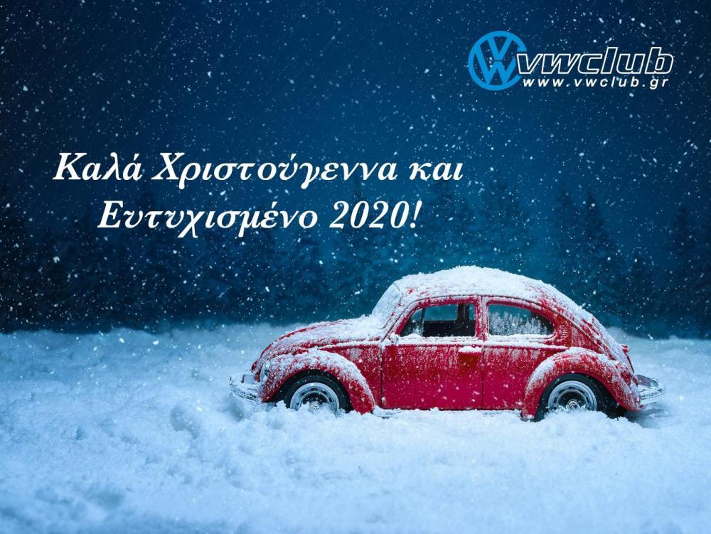 2019_Christmas_VWClub.jpg