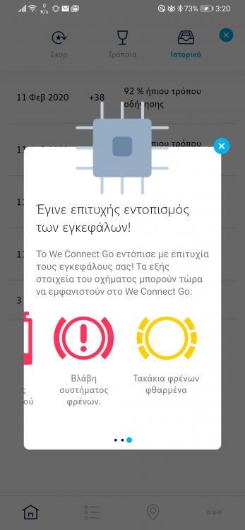 Screenshot_20200211_152001_de.volkswagen.vwconnect.jpg