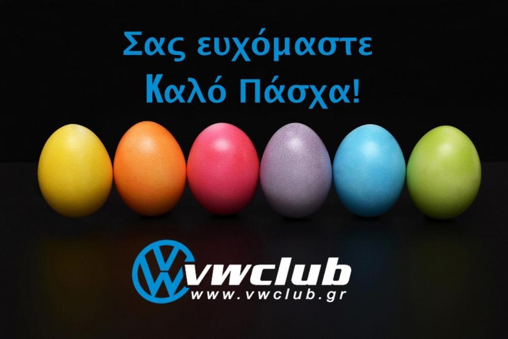 2020_Easter.jpg