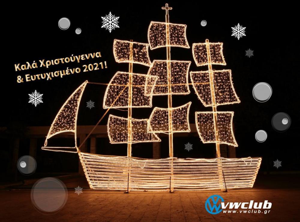 2020_12_Holiday_Wishes_VWClub.jpeg